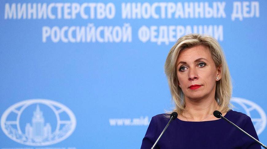 Мария Захарова. Фото ТАСС