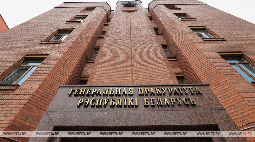 Генпрокуратура направила поручение в Литву об оказании правовой помощи по уголовному делу о геноциде