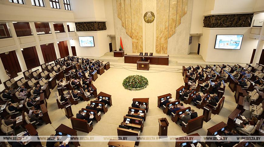 Во время парламентских слушаний