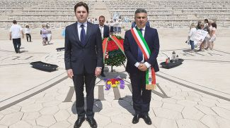 Фото посольства Беларуси в Италии