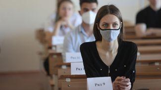 Централизованное тестирование по белорусскому языку