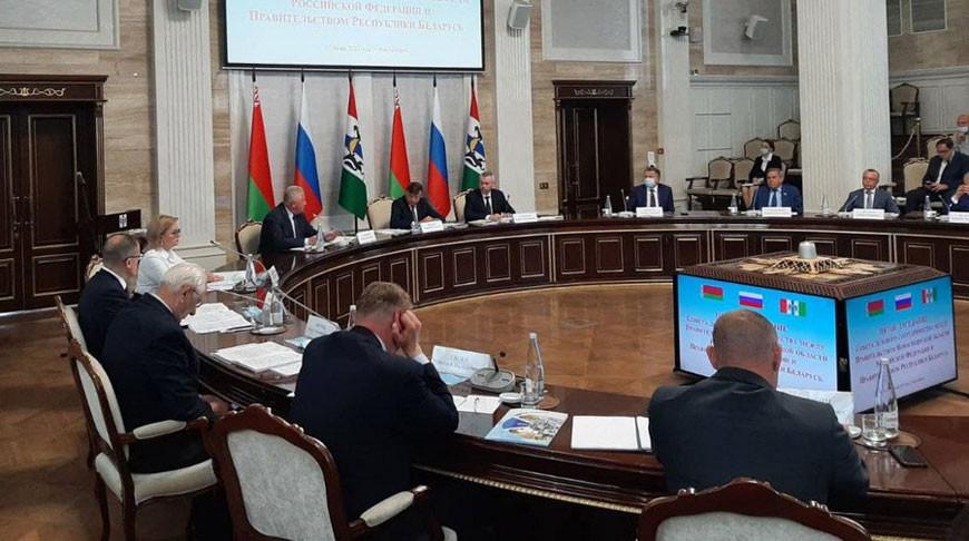 Фото Министерства образования