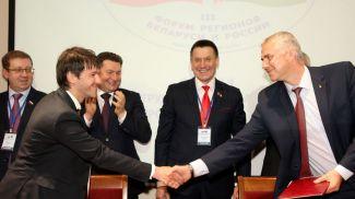 Третий Форум регионов Беларуси и России. Минск, 2016 год