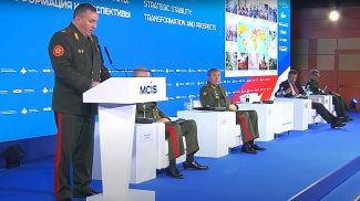 Во время конференции. Скриншот из видео