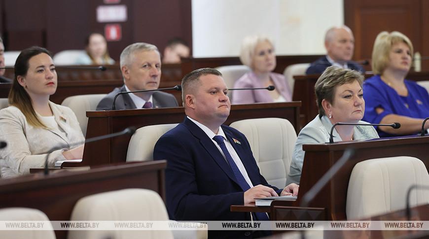 Во время сессии