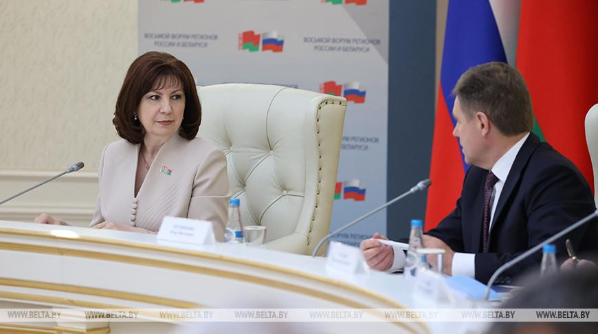 Наталья Кочанова и Игорь Петришенко