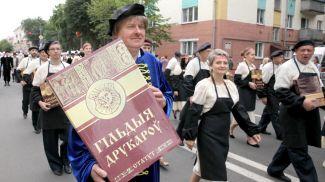 Празднование Дня письменности в Глубоком и Полоцке