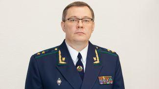Андрей Швед. Фото Генеральной прокуратуры