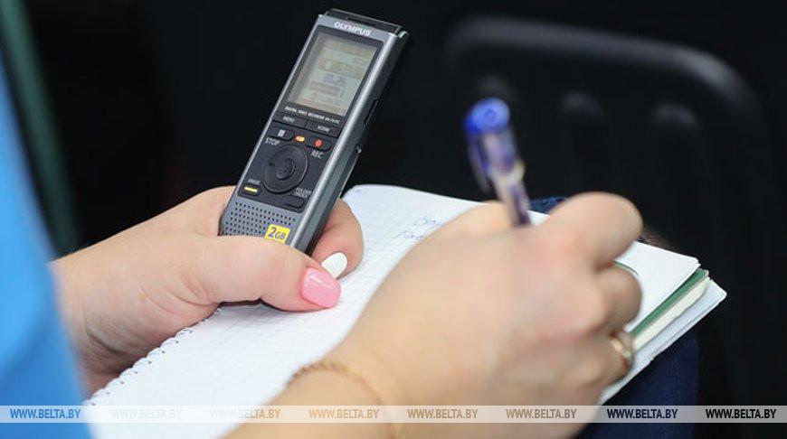 Минюст вынес предупреждение БАЖ за нарушение законодательства