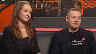 Анна Харута и Сергей Рачковский. Скриншот видео ОНТ