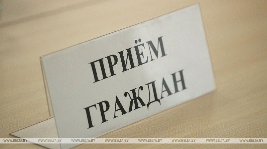 Руководители госорганов проведут в августе выездные приемы граждан