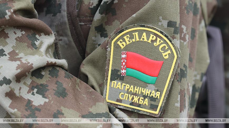 Усилена охрана госграницы Беларуси - ГПК