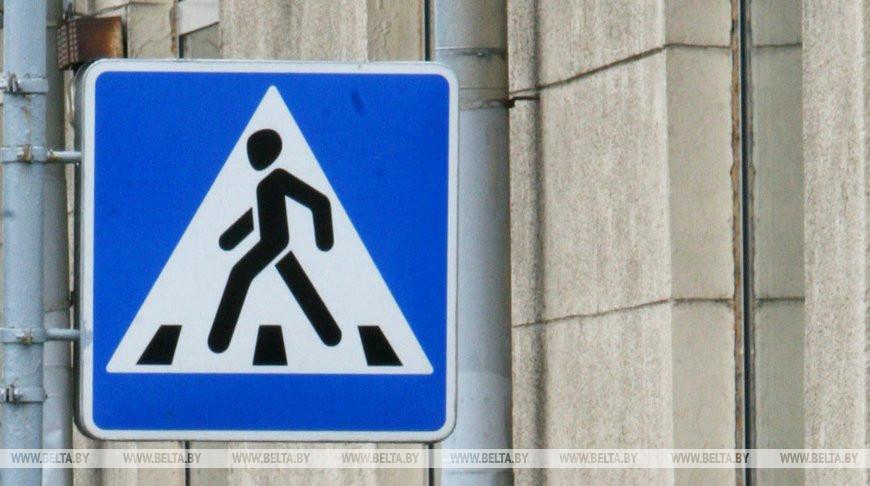 ГАИ напоминает водителям правила поведения на пешеходных переходах