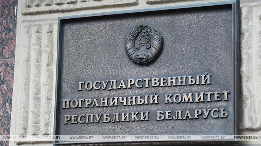 ГПК выявлены очередные свидетельства насилия литовской стороны по отношению к беженцам