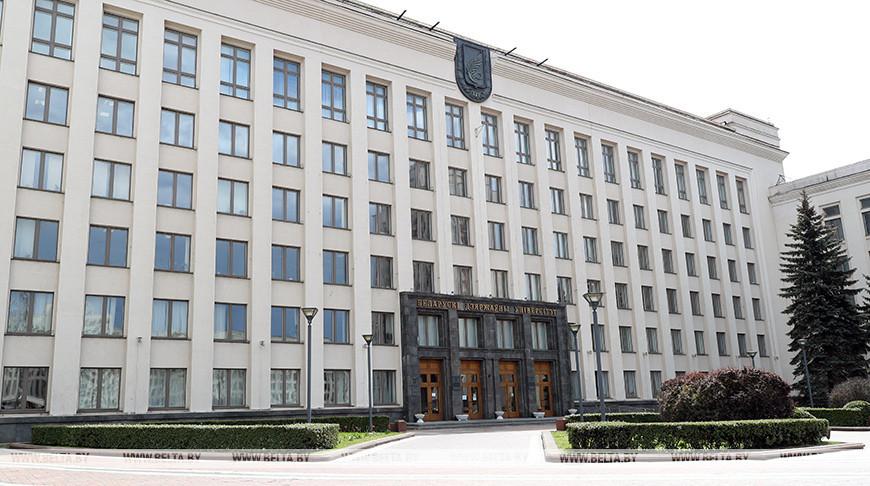 Четыре белорусских вуза попали в рейтинг лучших университетов мира