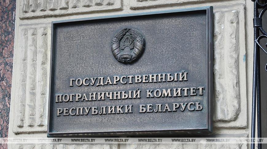 ГПК: польские пограничники привозят беженцев к границе Беларуси