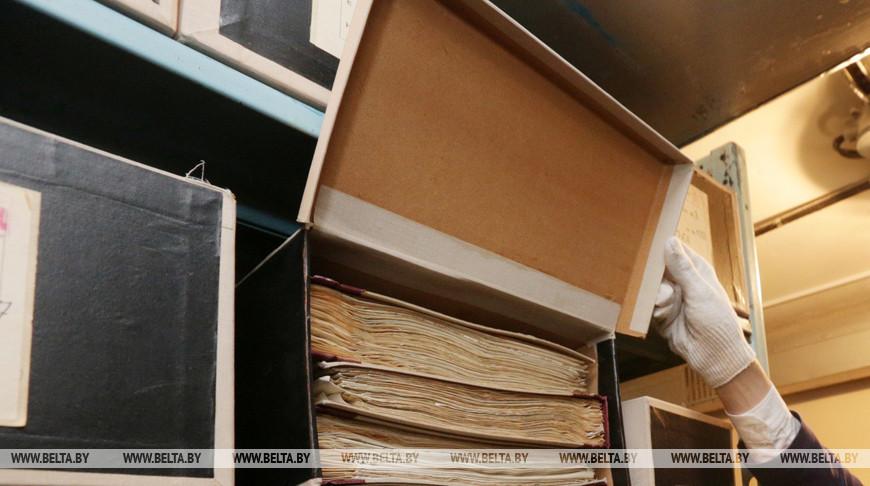 Артизов: архивы Беларуси иРоссии хранят достоверную национальную память