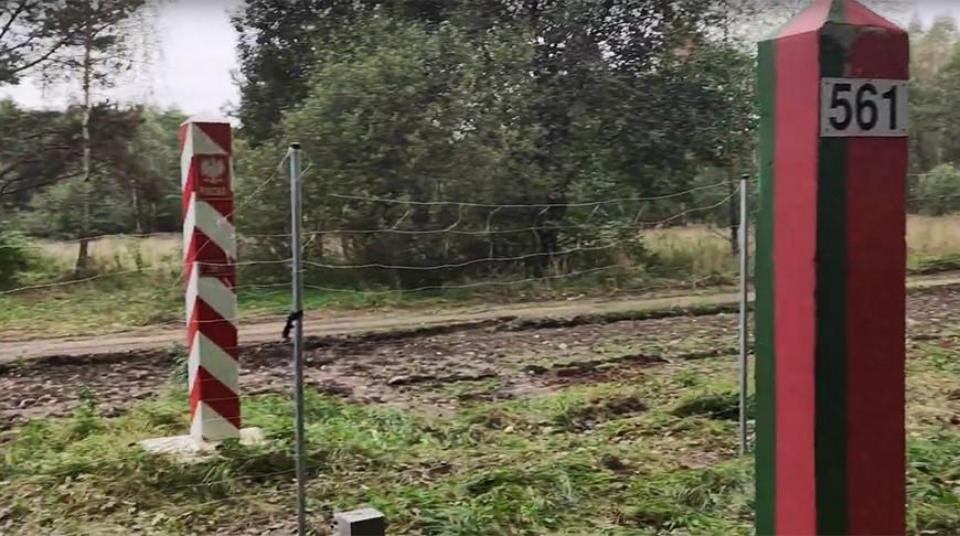 Скриншот с видео ГПК
