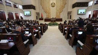 Во время шестой сессии Палаты представителей Национального собрания Беларуси седьмого созыва