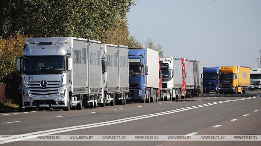 Выезда из Беларуси в ЕС на границе ожидает более 2,1 тыс. фур