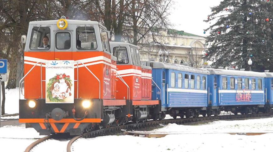 'Новогодний экспресс' Детской железной дороги в период праздников перевез более 4 тыс. пассажиров