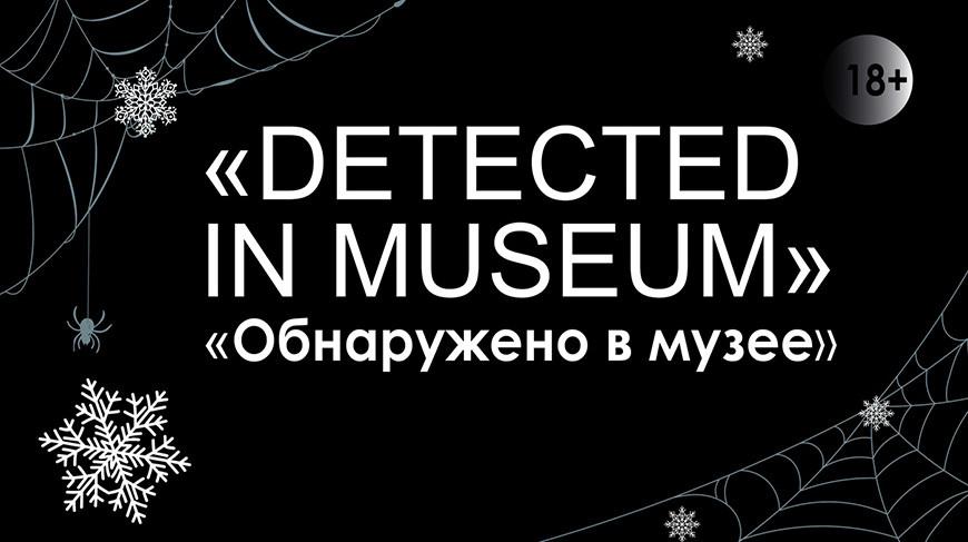 Фото из ВК-аккаунта музея