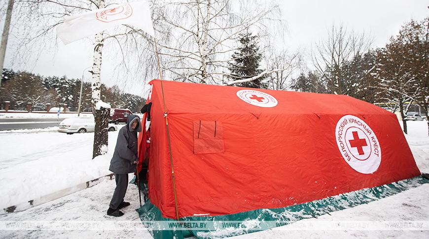 Красный Крест разворачивает в Гомеле шесть пунктов обогрева