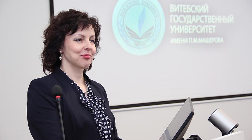 Валентина Богатырева. Фото vsu.by