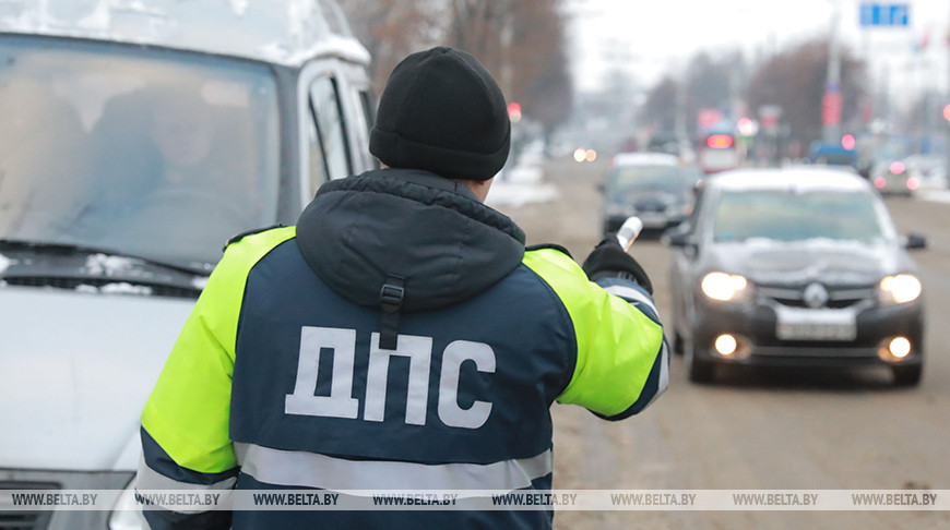 ГАИ Брестской области за неделю негласного контроля выявила более 250 нарушителей