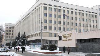 Гомельский государственный университет им. Ф.Скорины. Фото из архива