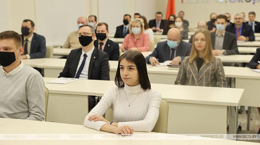 Студенты Гомельского государственного университета имени Франциска Скорины во время встречи с Президентом по видеосвязи