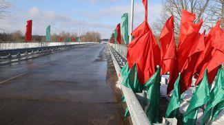 Мост через реку Птичь