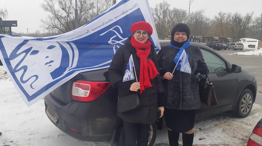 Представительницы БСЖ организовали в Бресте автопробег, посвященный Году народного единства