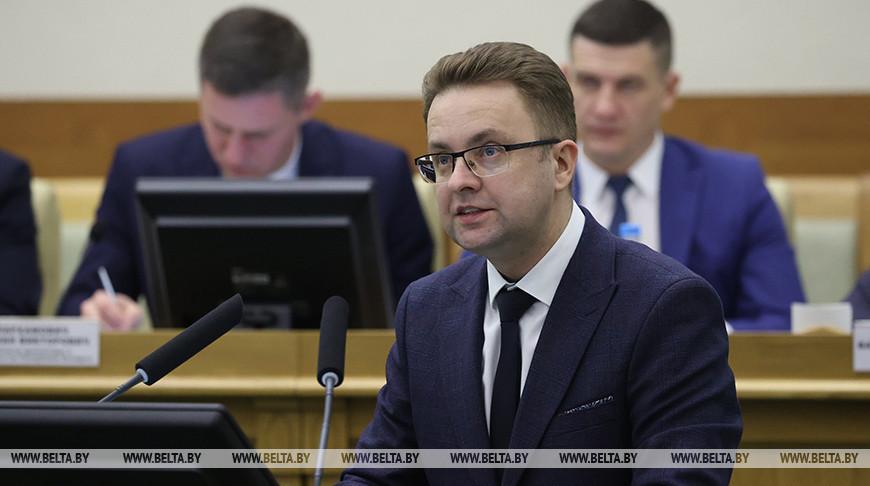 Руслан Страхар