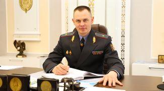 Михаил Гриб. Фото МВД