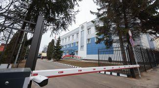 Главное управление государственной автомобильной инспекции МОБ МВД Республики Беларусь