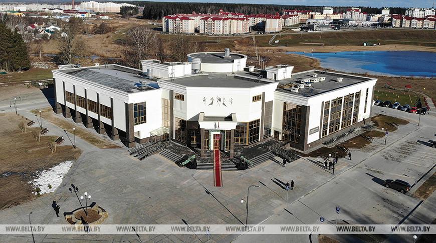 Многофункциональный культурный центр