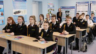 Учащиеся кадетского класса