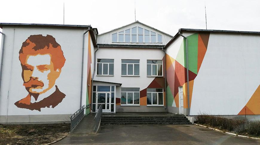 Фото средней школы агрогородка Вязье