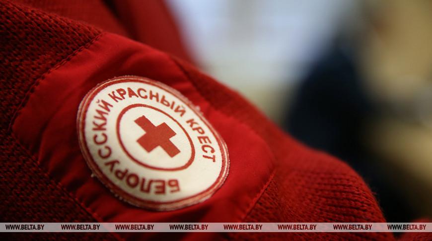 Красный Крест организует тренинг наставников по трудоустройству в Брагинском районе