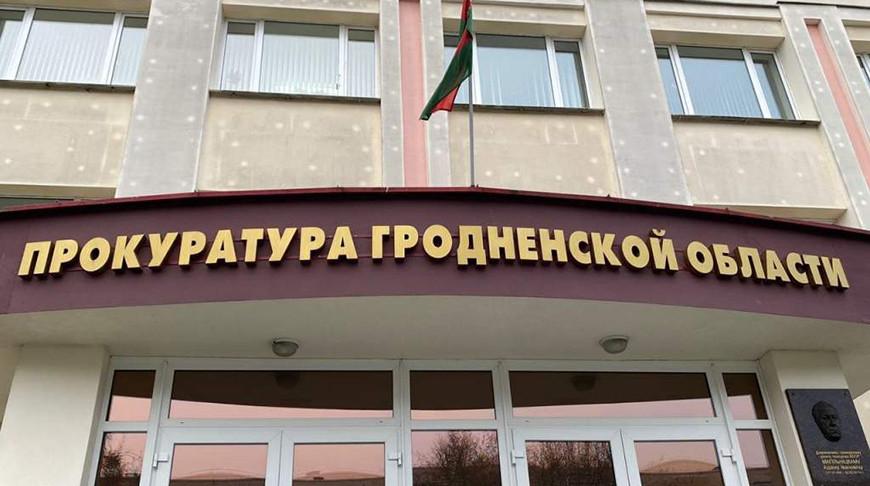 Фото  grodnonews.by