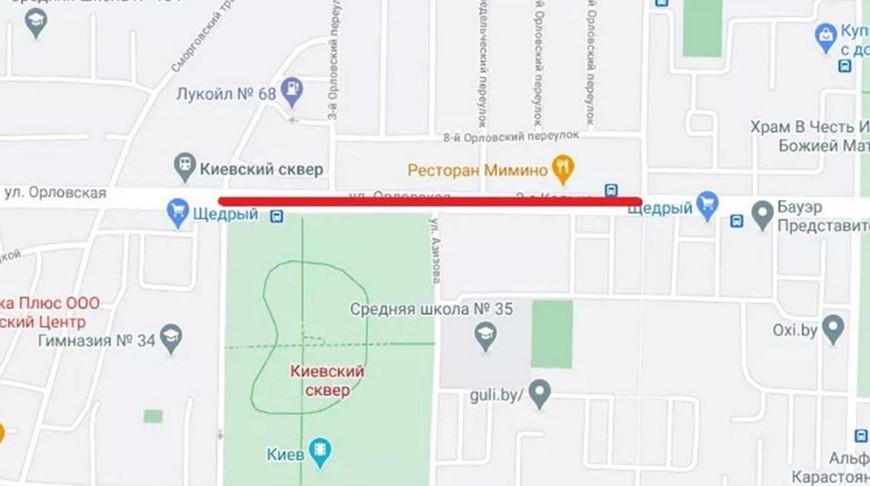 Скриншот из Telegram-канала Следственного комитета Беларуси