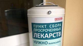 Фото Минздрава