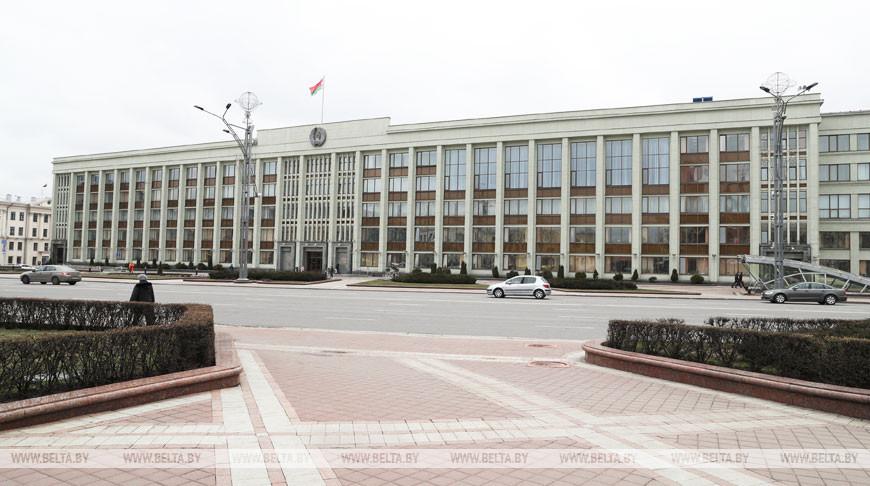 Мингорисполком выставит на аукцион 13 изолированных помещений