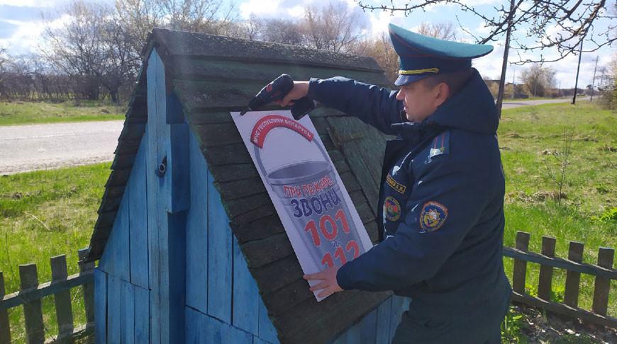 Фото Гомельского областного управления МЧС