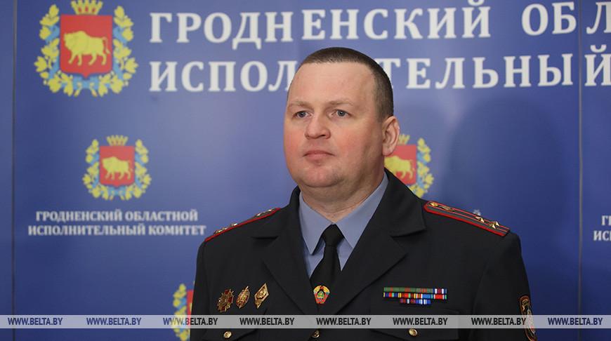 Знает проблемы людей и в городе, и на селе - Кубраков в Гродно представил начальника УВД