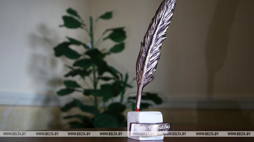 """Награда для журналистов региона в номинации """"За верность профессии"""""""