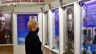 Фото Витебского областного музея имени М.Шмырева