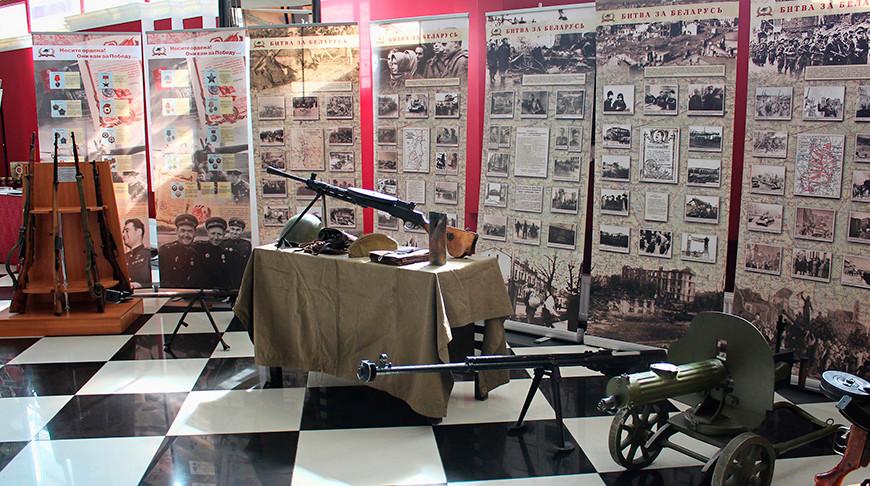 Фото Гомельского областного музея военной славы