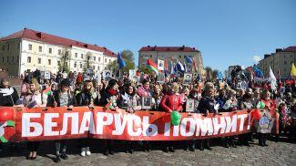 Во время митинга в Могилеве